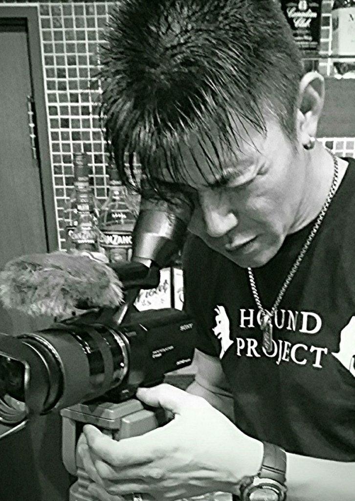 ハウンドプロジェクト監督